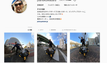 Instagram結構見てもらってます。